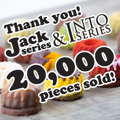 Jackシリーズ累計販売個数20,000個達成!