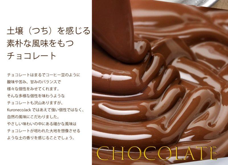 shop_image03_2
