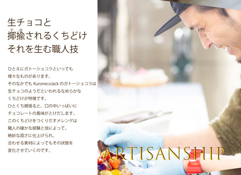 shop_image05_02