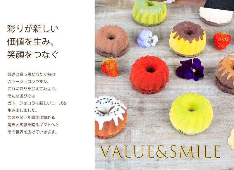 shop_image07_2