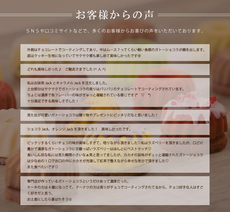 shop_image09