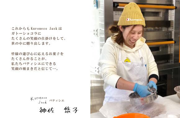 shop_kamisa01